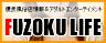 渋谷、新宿を中心に首都圏の風俗情報が満載!
